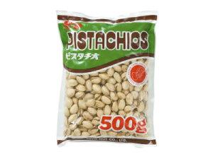 ピスタチオ 500g ロースト 塩