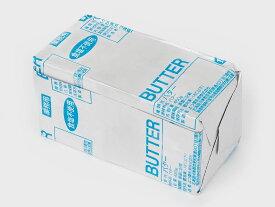 冷凍 ドイツ産バター 食塩不使用 450g