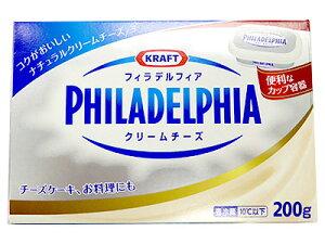 【冷蔵】森永乳業 クラフト フィラデルフィアクリームチーズ 200g
