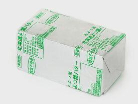 \期間&数量限定/【個数無制限OK!】無塩 バター 450g《冷凍冷蔵》北海道 よつ葉バター 食塩不使用 450g 無塩バター