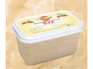 【 グランベル ライチピューレ 1kg 冷凍 】 ピューレ ピュレ 製菓材料 料理 フランス料理 焼菓子 タルト