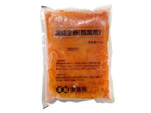【冷凍】キューピー 凍結全卵 1kg