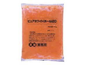 ●【冷凍】キューピー ピュアホワイト(ホール)20 1kg