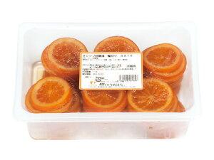オレンジ フルーツ 【 うめはら オレンジ輪切り砂糖漬けBX78 1kg 】輪切り 砂糖漬け 砂糖 砂糖漬け 製菓用 業務用 製菓材料