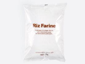●リファリーヌ 1kg