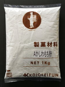 小城製粉 かしわ餅粉 1kg