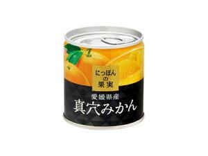 K&K にっぽんの果実 愛媛県産 真穴みかん