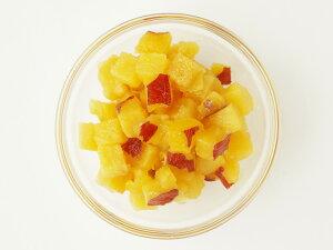 【 さつま芋甘露煮 1kg カセイ食品 】 サツマイモ さつま芋 さつまいも 甘露煮 皮付 1cm 角 ダイスカット 製菓材料 業務用