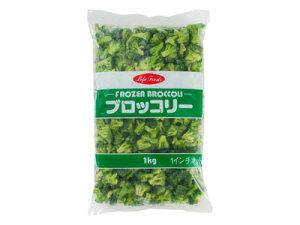 【冷凍】ライフフーズ ブロッコリー 1インチカット (1kg)