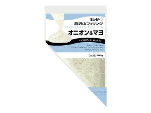 【冷蔵】キューピー オニオン&マヨ 500g