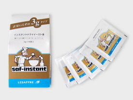 サフ インスタントドライイースト 金(3g×10袋入)