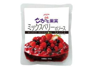 【冷凍】スノーマン ごろっと果実 ミックスベリーのソース 200g