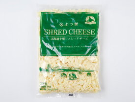 【冷蔵】よつ葉 シュレッドチーズ 1kg