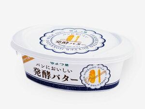 バター 有塩 発酵バター よつ葉バター 100g 業務用