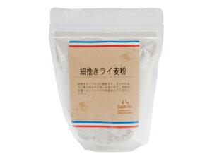 細挽きライ麦粉 250g (P)