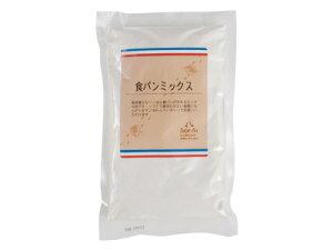 【 食パンミックス 250g (P) 】 パンミックス パン用ミックス粉 ミックス粉 パン粉 パン 手作りパン 業務用 食パン