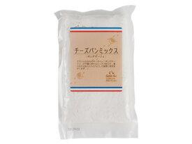 【 チーズパンミックス 250g (P) 】 パンミックス パン用ミックス粉 ミックス粉 パン粉 パン チーズパン 手作りパン 業務用