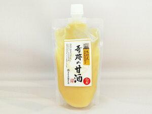【冷蔵】奇跡の甘酒(白米タイプ) 300g