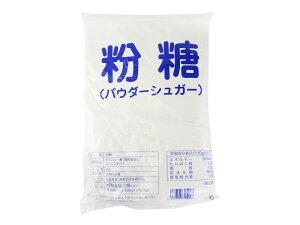 三輝 粉糖 1kg