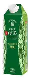 日東紅茶 WN 希釈用抹茶