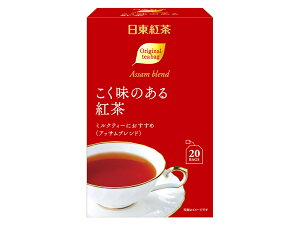 日東紅茶 オリジナルブレンドティーバッグ こく味のある紅茶