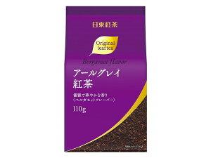 日東紅茶 オリジナルブレンドリーフティー アールグレイ紅茶