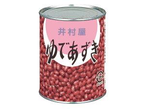井村屋 N ゆであずき 2号缶