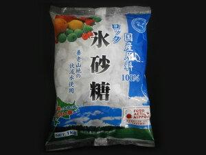 \全品ポイント5倍確定ッ★4/18迄/中日本氷糖 氷砂糖ロック 1kg