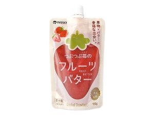 \全品ポイント5倍★7/25 23:59迄/【冷蔵】日世 つぶつぶ苺のフルーツバター 150g