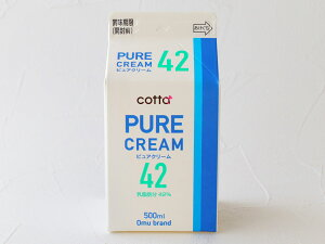 冷蔵 cotta ピュアクリーム42% 500ml