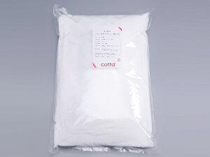 cotta 細目グラニュー糖 2.5kg