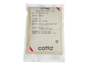 【ネコポス対応 送料無料】cotta モルトパウダー 50g