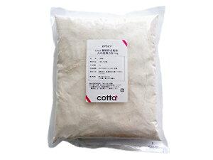 cotta 微粉砕全粒粉 九州産薄力粉 1kg