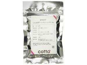 【ネコポス対応 送料無料】cotta 紅茶アールグレイ(リーフ) 30g