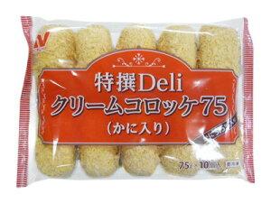 【冷凍】ニチレイ 特撰デリCコロッケかに (75g×10)