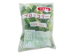 【冷凍】ブロッコリー IQF(500g)