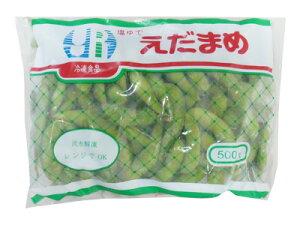 【冷凍】枝豆 塩ゆで(500g)