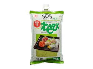 【冷凍】カネク 生わさび 505(750g)
