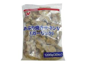 【冷凍】ニチレイ あぶり焼チキンVガーリック(40g×30)