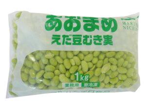 【冷凍】マルハニチロ 青豆(枝豆むき身)1kg