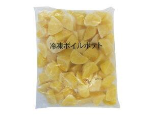 【冷凍】ボイルカットポテト 1kg