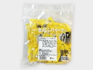 井口食品 九州味(宮崎) 一食玉子 2.1g×50