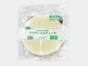 【冷凍】JCコムサ フラワートルティーヤ (11インチ×12)