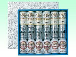 缶ビール詰め合わせ箱(18本用)K-68