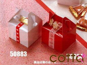 ミニボックスC-02-MB 白 バレンタイン 手作り お菓子 パッケージ ギフトボックス 箱 ラッピング ラッピング用品 プレゼント 業務用