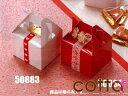 ミニボックスC-04-MB 赤 バレンタイン 手作り お菓子 パッケージ ギフトボックス 箱 ラッピング ラッピング用品 プレゼント 業務用