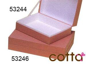 ヒンジケース1071 ピンク バレンタイン 手作り お菓子 パッケージ ギフトボックス 箱 ラッピング ラッピング用品 プレゼント 業務用