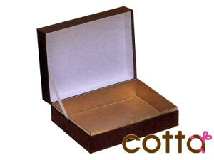 ヒンジケース1073 こげ茶 バレンタイン 手作り お菓子 パッケージ ギフトボックス 箱 ラッピング ラッピング用品 プレゼント 業務用