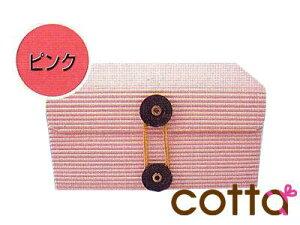 マルチBOXカラー(M) ピンク バレンタイン 手作り お菓子 パッケージ ギフトボックス 箱 ラッピング ラッピング用品 プレゼント 業務用
