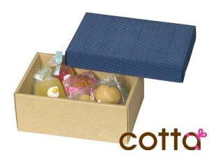カラーボックス95 青 (小) バレンタイン 手作り お菓子 パッケージ ギフトボックス 箱 ラッピング ラッピング用品 プレゼント 業務用